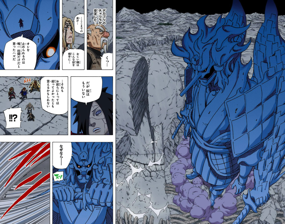 Comparable to a Susano'o that has at least 100 meters.