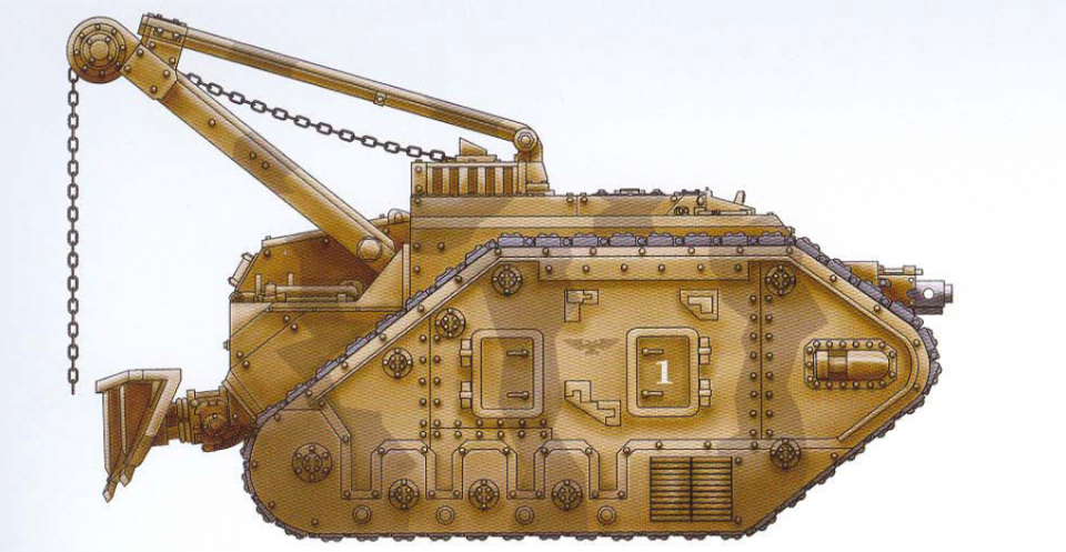 Atlas (used for heavy lifting and construction while providing supporting fire with interchangeable hull-mounted gun)