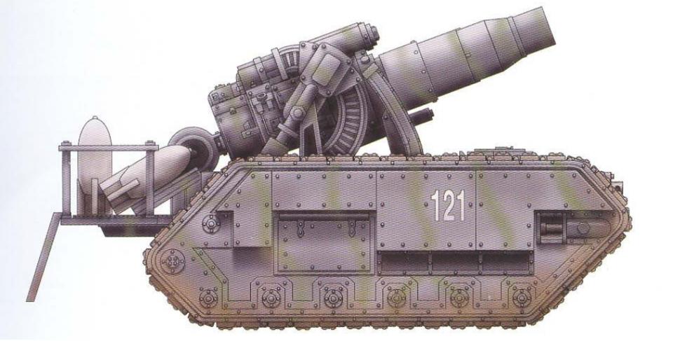 Medusa Tank (features a unique Medusa gun as well as an interchangeable hull-mounted gun)