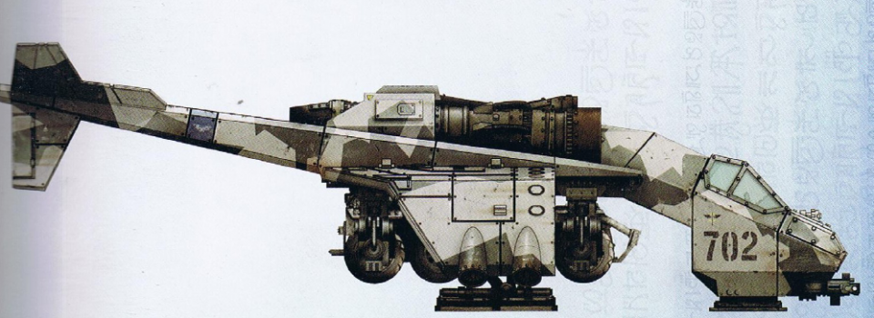 Sky Talon (designed to airlift light vehicles into combat with interchangeable weapon loadouts)