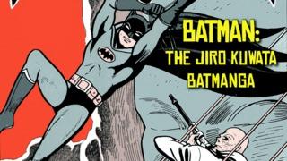 Exclusive Preview: BATMAN: THE JIRO KUWATA BATMANGA Chapter 5