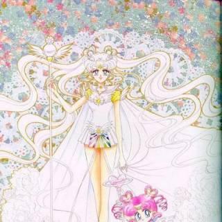 Sailor Cosmos