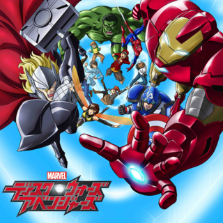 Marvel Disc Wars: The Avengers