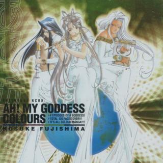 Aa! Megami-sama! Colours