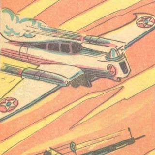 Dr. Carter's spaceship