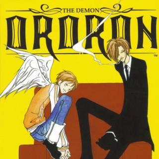 Demon Ororon Vol 1