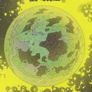 K'ai - Incredible Hulk #611