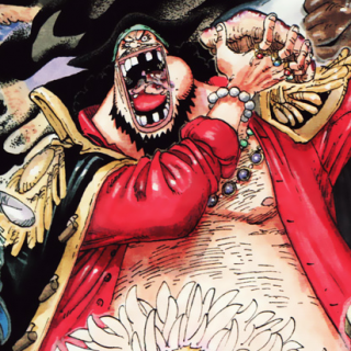 Current Blackbeard