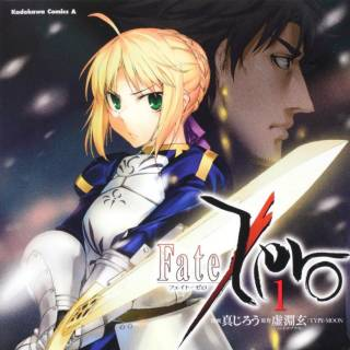 Fate/Zero Vol. 1 JPN (Sep 2011)