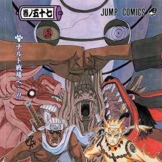 Naruto Vol. 57 JPN (Aug 2011)