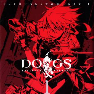 DOGS B&C jp 1