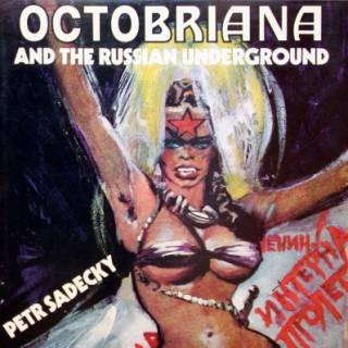 Octobriana and the Russian Underground (1971)