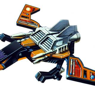 G1 Box Art Buzzsaw